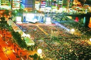 2007년 부산 광안리에서 열린 '신한은행 프로리그 2007 전기리그 결승전'에 모인 인파들