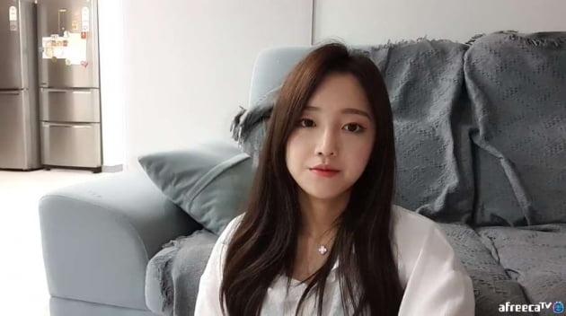 /사진=외질혜 아프리카TV 캡처