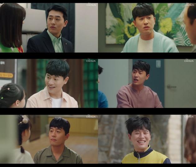 '어쩌다 가족' 박근영 /사진=TV조선
