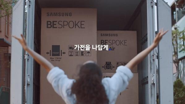 '서태지와 아이들' 노래 나오는 광고 뭐길래…조회수 폭발