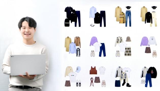 [2021 한밭대 스타트업 CEO] 인공지능(AI)활용해 1분에 1000가지 스타일링 제안하는 패션에이드