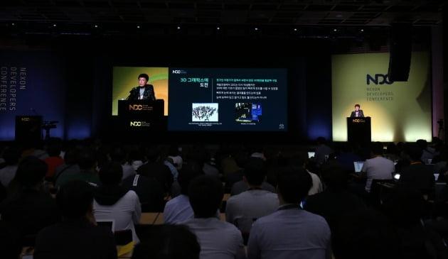 2019년 NDC19 행사 모습