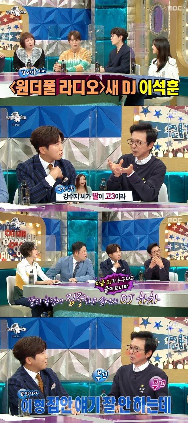 방송인 김국진/사진=MBC '라디오스타'