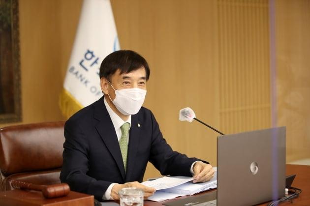 한국은행은 27일 금융통화위원회를 열고 5월 기준금리를 동결했다. (사진 = 한국은행)