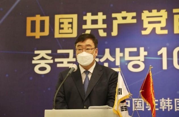싱하이밍 주한 중국대사가 지난 24일 서울의 한 호텔에서 '중국공산당 100년과 중국 발전'을 주제로 열린 세미나에 참석해 축사하고 있다./ 연합뉴스