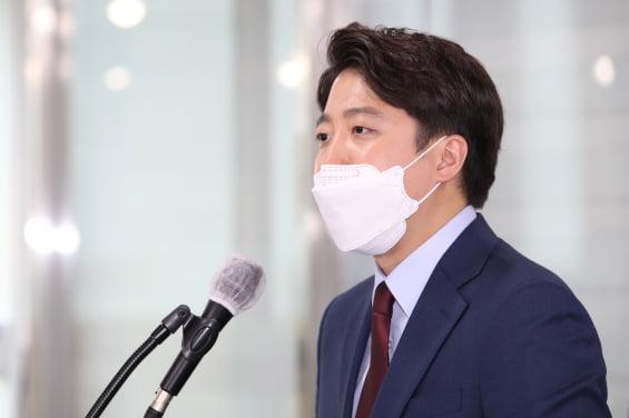 이준석 전 최고위원. 연합뉴스