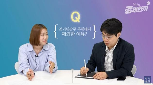 """""""현금 비중 늘리되 조정 땐 무서워 말고 주식 매수"""" [허란의 경제한끼]"""