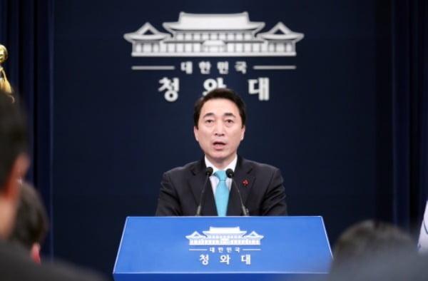 박수현 전 청와대 대변인이 신임 청와대 국민소통수석에 내정됐다. 사진=연합뉴스