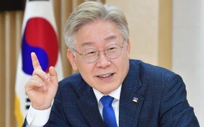 """[단독] 이재명 경기지사 """"가상화폐 과세 1년 연기해야"""""""