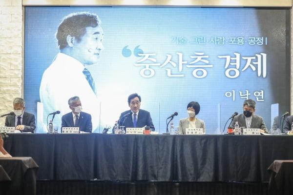 """이낙연 """"국민 70% 중산층 만든다""""…베일 벗은 'NY노믹스'"""