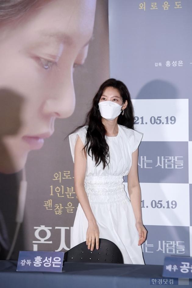 [포토] 공승연, '오늘은 순백의 여신'
