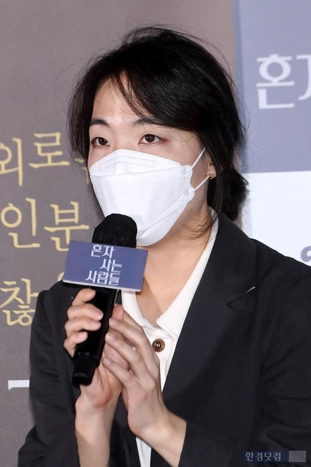 [포토] 영화 '혼자 사는 사람들'의 홍성은 감독