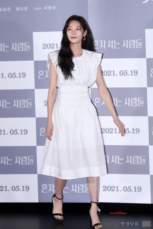 [포토] 공승연, '천사의 모습이 이런 모습일까'