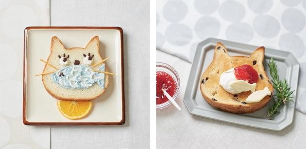 토핑으로 장식 된 고양이식빵