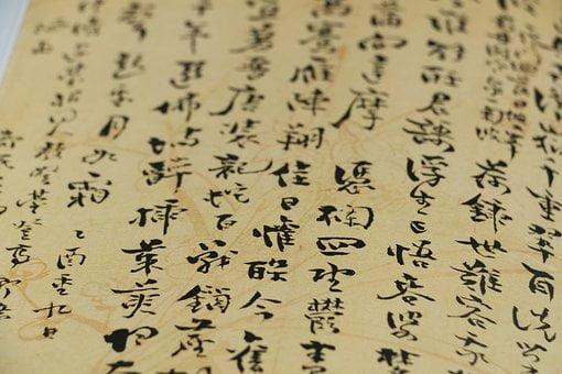 시사중국어
