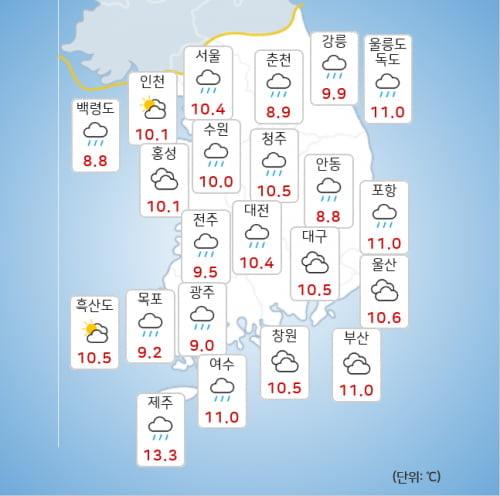 [오늘 날씨] 전국 내일 낮까지 가끔 비…'기온 뚝, 쌀쌀'