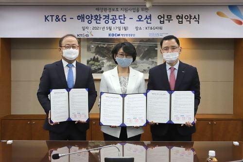 KT&G 친환경 경영...해양 생태계 보호 위한 MOU 체결