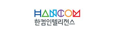 한컴인텔리전스, 전자회로기판(PCB) 기술 세미나 온라인 개최