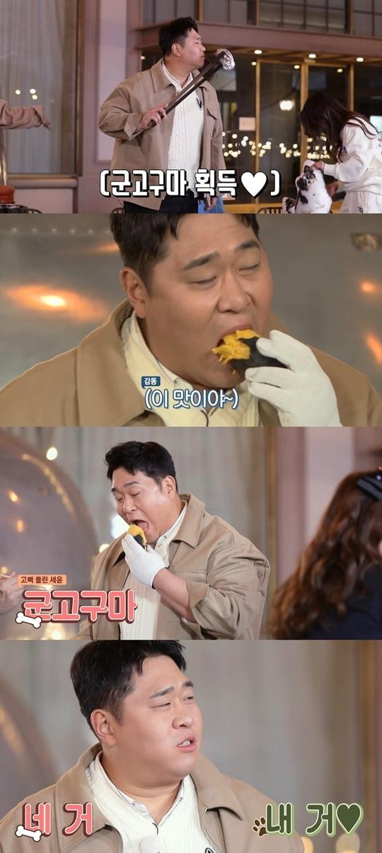 달려라 댕댕이 문세윤(사진= MBC에브리원 '두근두근 레이스 <달려라 댕댕이>')