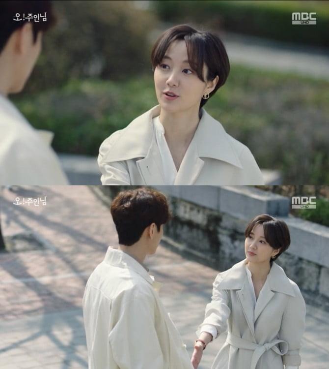 박주희, '오! 주인님' 특별출연…이민기 첫사랑으로 깜짝 등장