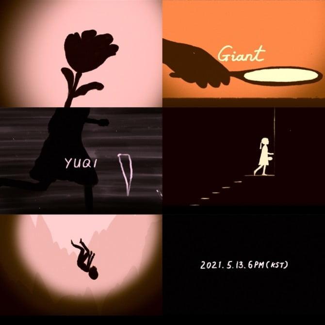 (여자)아이들 우기, 신곡 `Giant` 뮤직비디오 티저 공개…감각적 애니메이션 `눈길`