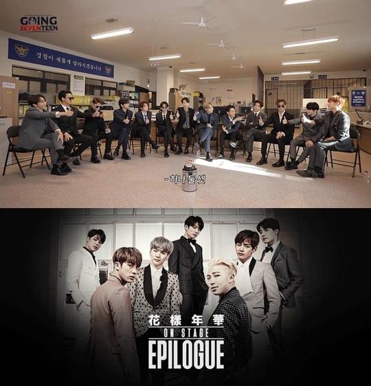 JTBC2, 세븐틴 자체 콘텐트 '고잉 세븐틴' TV 최초 공개