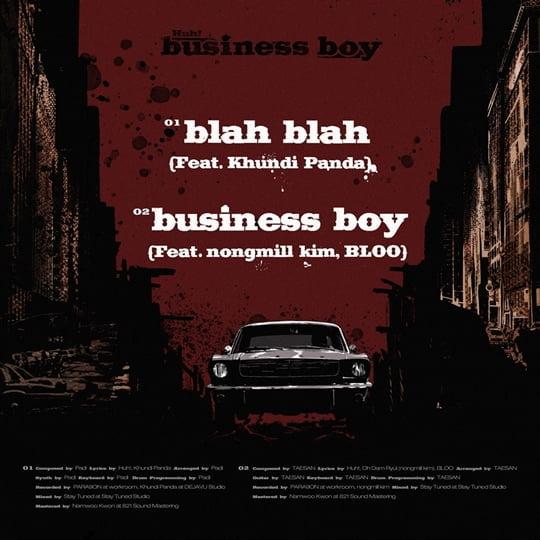 허성현, 'business boy'(사진=아메바컬쳐 제공)