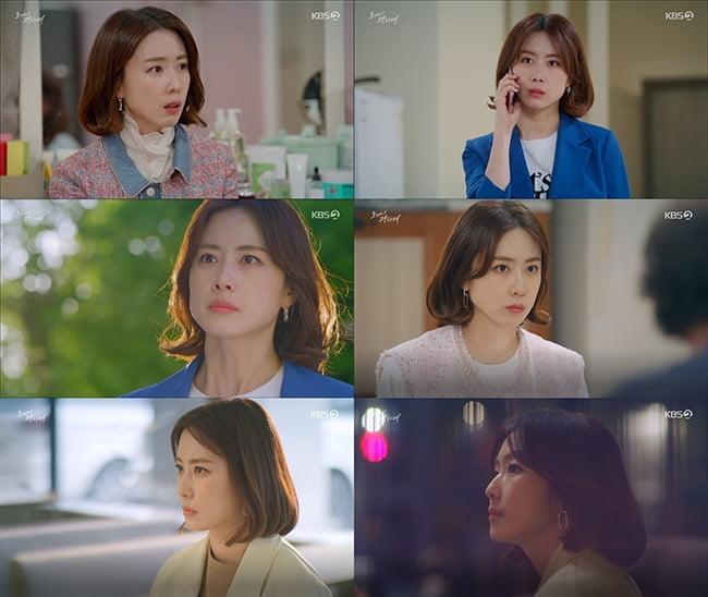 '오케이 광자매' 인생 2막의 성장통 그려낸 홍은희, 공감+응원 이끌어내다