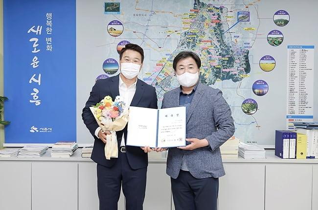 '테니스 스타' 이형택, 시흥시 홍보대사 위촉