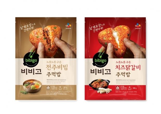 """""""간식•가벼운  식사로 인기""""… CJ제일제당, '비비고 주먹밥' 라인업 확대"""