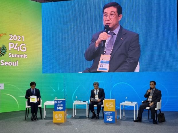 """HMM """"2050 탄소중립"""" 전략 발표"""
