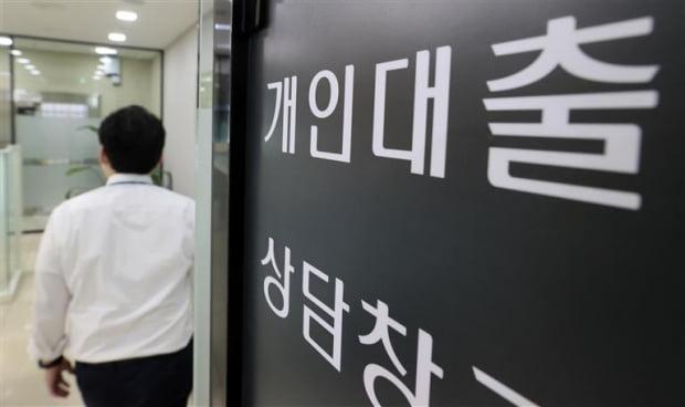 """""""영끌족 어쩌나""""…국고채 5년물 급등, 이자부담 '빨간불'[이슈+]"""