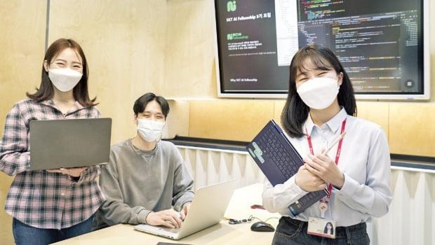 SK텔레콤은 인공지능(AI) 분야 인재들을 육성하는 'SKT AI 펠로우십'을 운영하고 있다.  /SK 제공