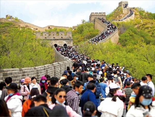 중국 노동절 연휴 첫날인 지난 1일 관광객들이 중국 베이징에 있는 만리장성을 걷고 있다./ AFP연합뉴스