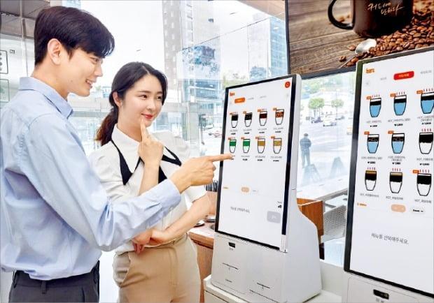 [포토] 커피숍에 삼성 비대면 주문기기