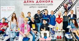 LG전자, 러시아서 헌혈 캠페인