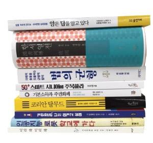 [책꽃이] 코리안 탈무드 등