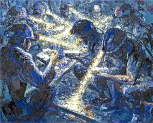 '광부 화가' 황재형의 1985년 작품 '식사'.  국립현대미술관 제공