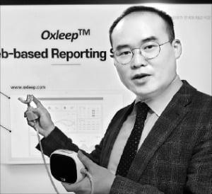 """신현우 아워랩 대표 """"토종 기술로 수면무호흡증 세계시장 도전"""""""