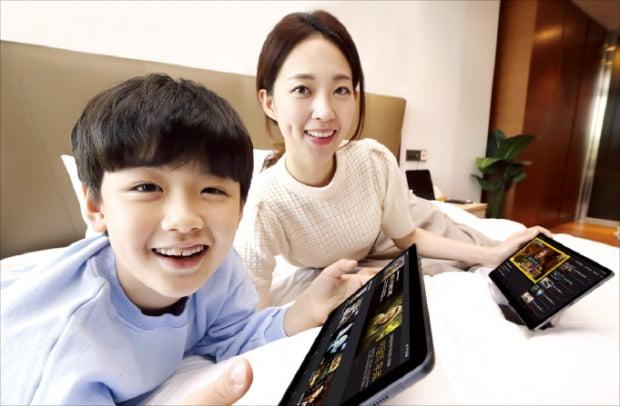 IPTV와 태블릿 기능 결합…KT '올레 tv탭' 출시