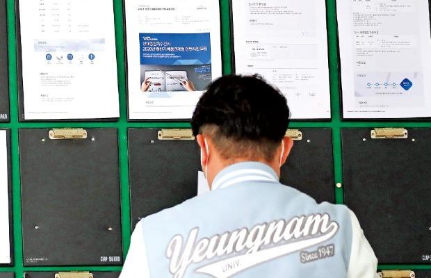 지방 광역자치단체의 2030 청년층이 수도권으로 대거 유출되고 있다. 청년의 눈높이를 충족하는 일자리가 부족한 게 가장 큰 원인으로 꼽힌다. 경북 경산 영남대 일자리센터에서 한 학생이 취업정보를 살펴보고 있다.  뉴스1