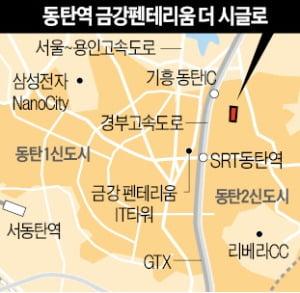 금강주택, 주상복합 '동탄역 금강펜테리움 더 시글로' 분양