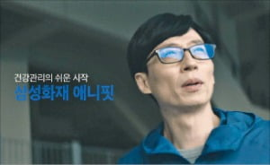 """이나원 제일기획 팀장 """"부캐 아닌 '사람 유재석' 본캐로 차별화했죠"""""""