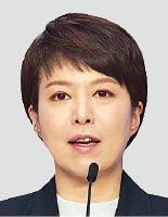 김은혜 의원