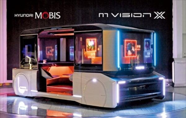 현대모비스가 최근 공개한 콘셉트카인 엠비전 X. 현대모비스 제공