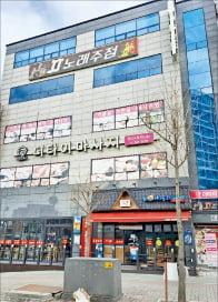 [한경 매물마당]  아산시 온천동 역세권 상가 빌딩 등 10건