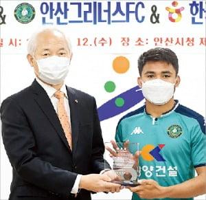 K리그서 뛰는 '인도네시아 박지성', 한국관광 홍보대사로 뛴다