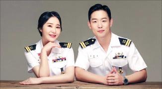 김수연 대위·김태성 대위 부부