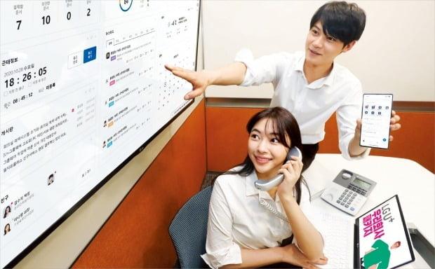 LG유플러스 직원들이 우리회사 패키지 가운데 'U+웍스'가 제공하는 전자결재 화면을 이용하고 있다. /LG유플러스 제공