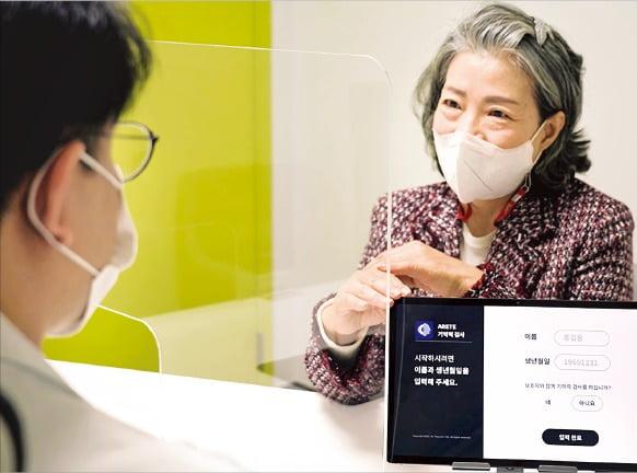 SK텔레콤은 서울대 의과대학과 함께 AI를 활용한 음성기반 치매 선별 프로그램을 개발하고 있다. /SK텔레콤 제공